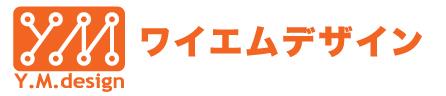 Y.M.design<br /> ワイエムデザイン